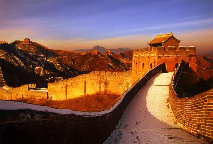 Del av Kinesiska muren